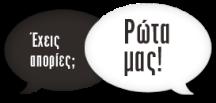 dik_rota