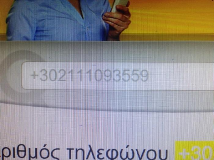 16402172_752074824961997_2046026816_n