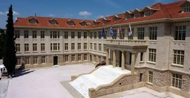 Αποτέλεσμα εικόνας για σχολεία του Διονύσου, της Δροσιάς, της Εκάλης, του Κεφαλαρίου, της Πολιτείας, της Κηφισιάς