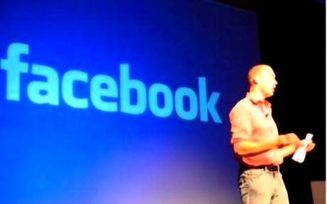 ΑΚΟΛΟΥΘΗΣΕ ΜΑΣ ΣΤΟ facebook ~ follow us on facebook