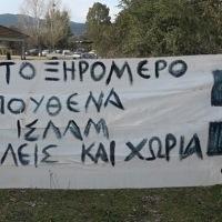 η Λαϊκή Ελληνική Πατριωτική Ένωση κοντά στους κατοίκους στον Αγριλο Ξηρομέρου
