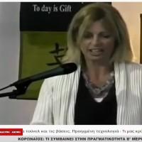 ΚΟΡΩΝΑΙΟΣ ΤΙ ΣΥΜΒΑΙΝΕΙ ΣΤΗΝ ΠΡΑΓΜΑΤΙΚΟΤΗΤΑ  ( 2video)